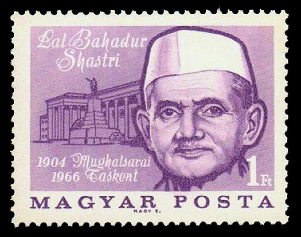 Hungarian Stamp of Lal Bahadur Shastri in 1976