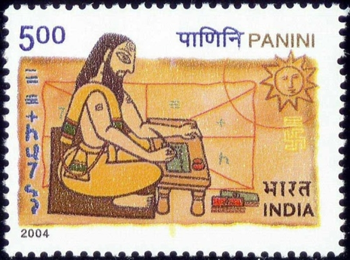 Poetic Conventions of Sanskrit And The Black Money Connection