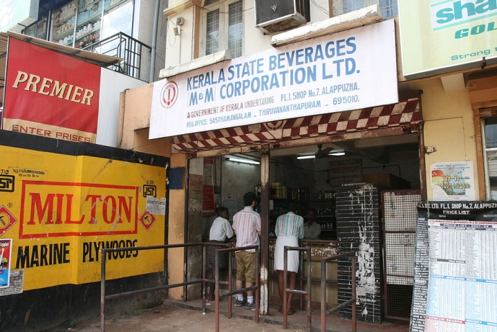 Prohibition In Kerala: A Retrograde Step