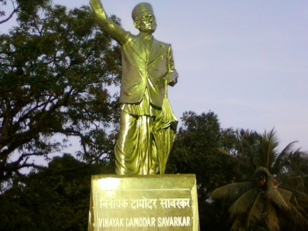 A statue of Vinayak Damodar Savarkar at Cellular Jail.