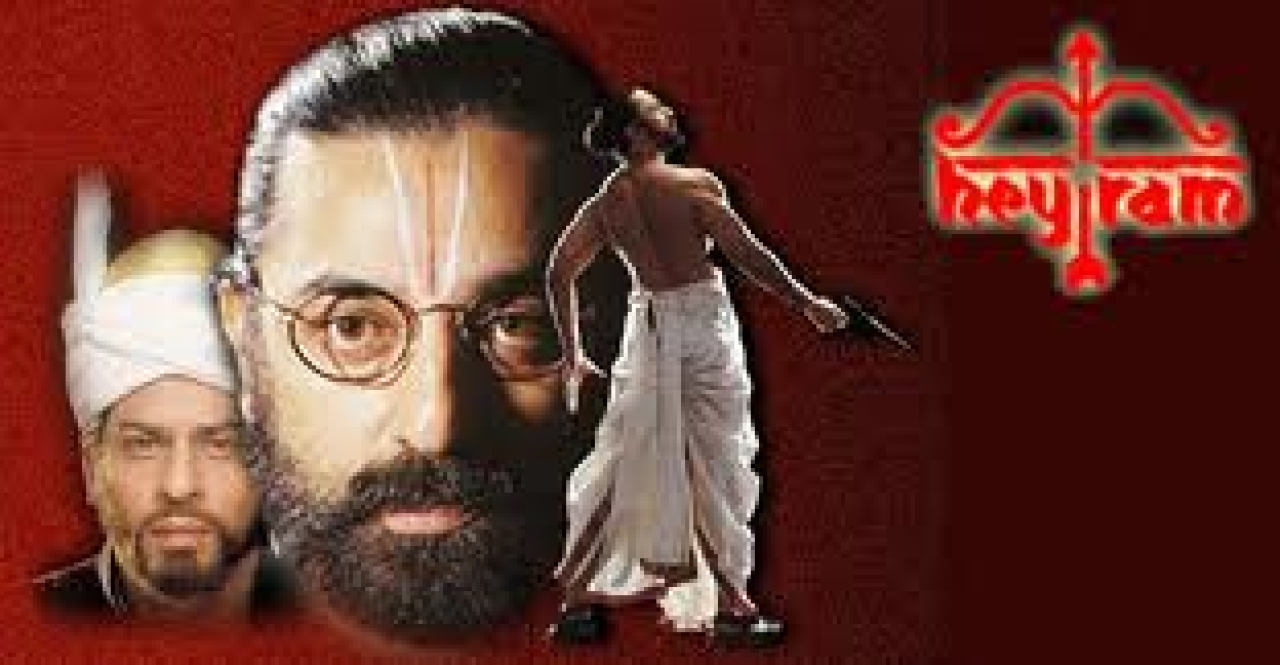 Image result for Hey Ram