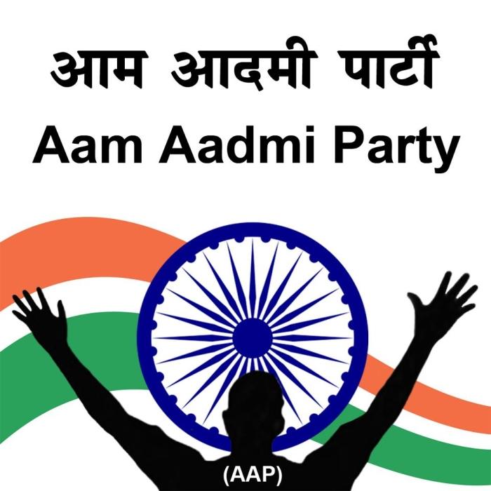 Punjab: AAP Set To Lose Deposits In 12 Of 13 Seats