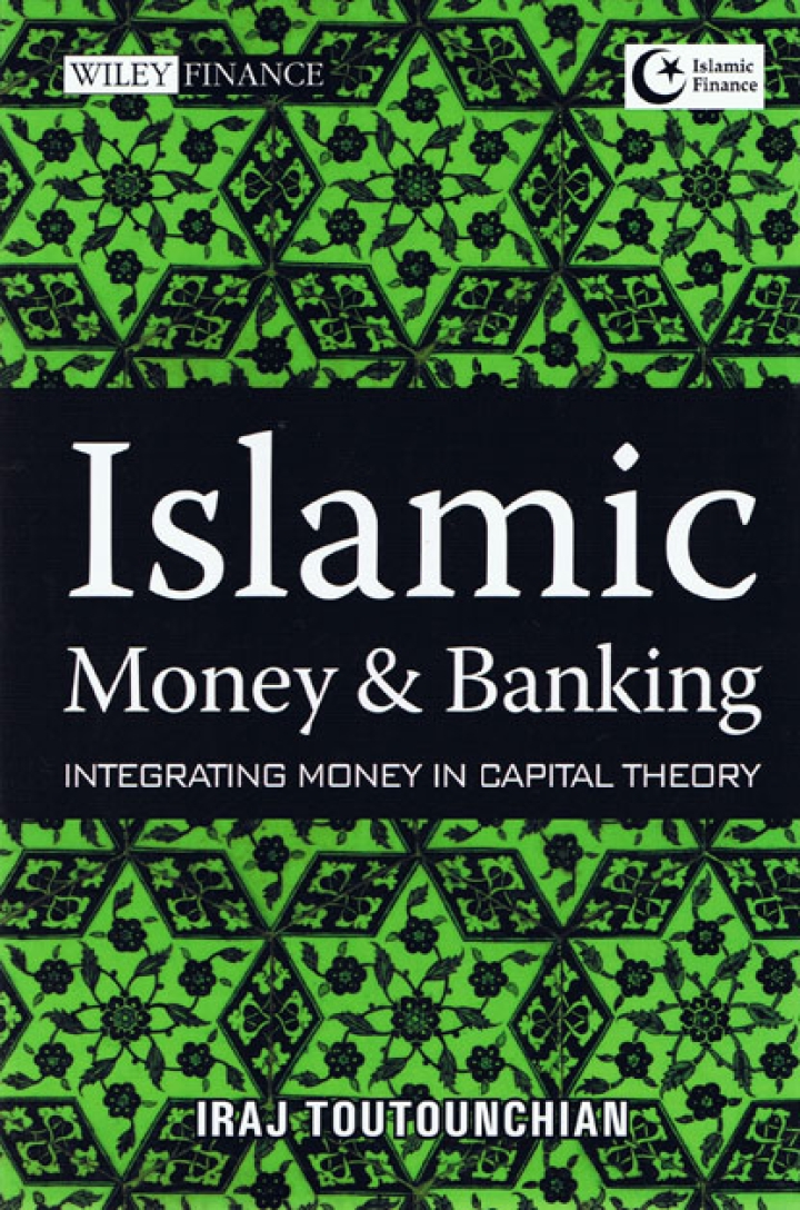 Guest Post: Islamic Banking in India