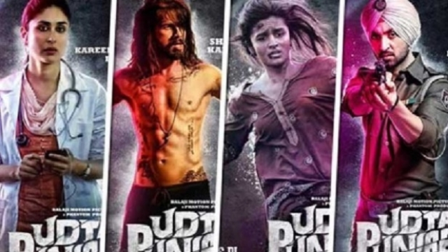 Udta Punjab: The Best Hindi Film Released So Far In 2016