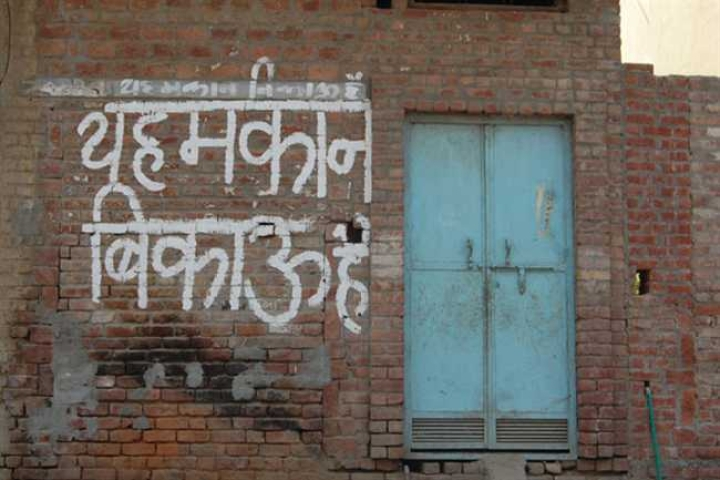 Another Hindu Family Forced To Migrate From Kairana's Shamli: Report