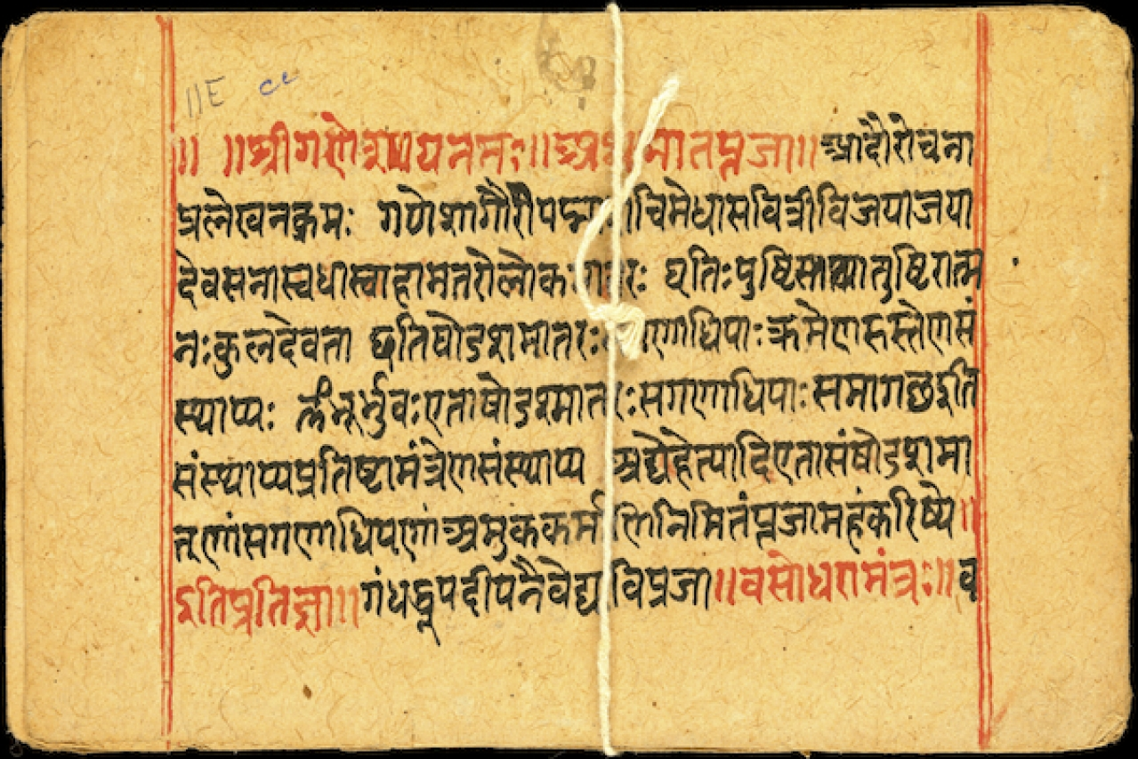 Image Credit: Sanskrit Manuscript/Wellcome Images/Wikimedia Commons