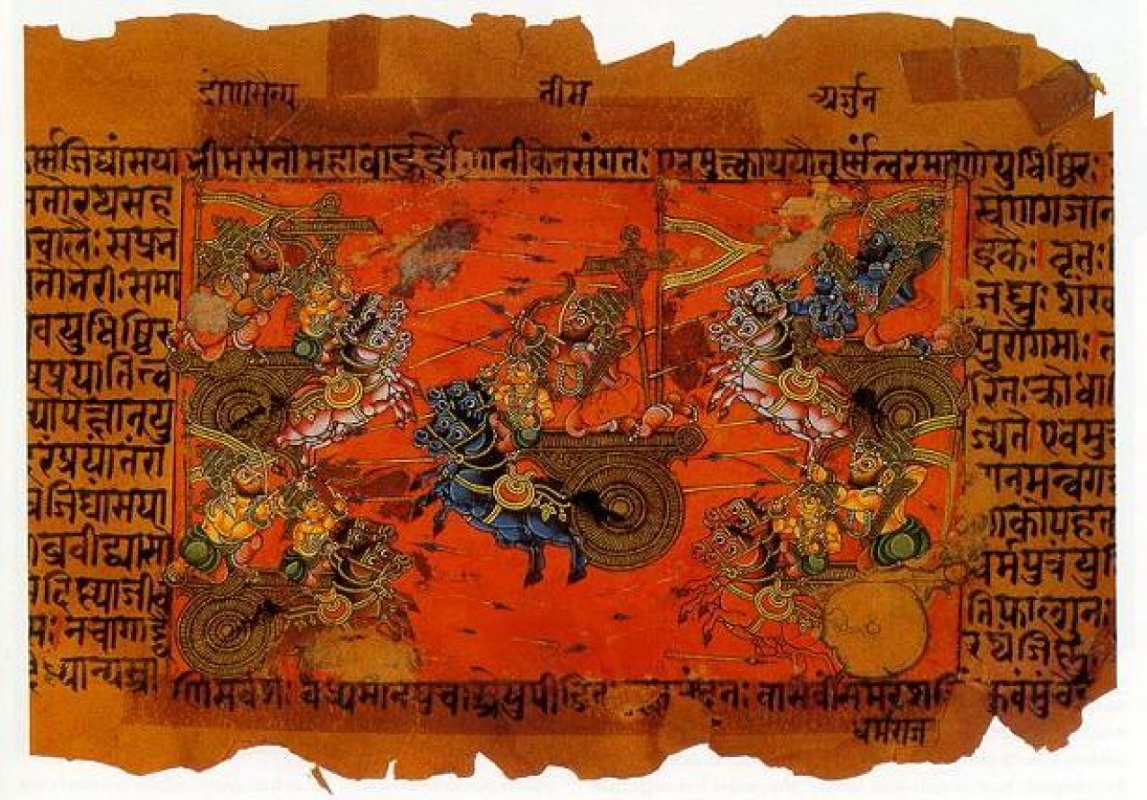 The battle of Kurukshetra, folio from the Mahabharata. (Wikimedia Commons)