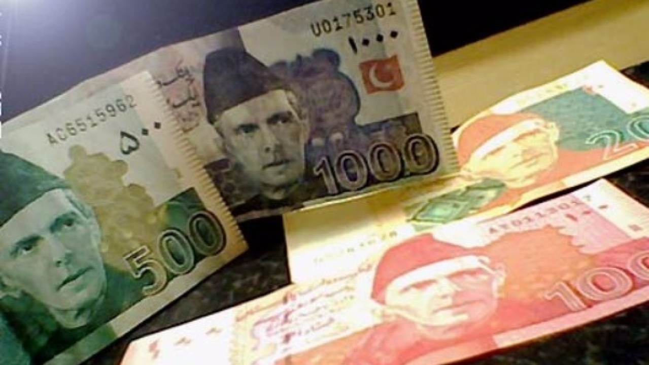 Pakistani Rupee Touches Lifetime Low Of 146.25 Against US Dollar Amidst Speculations Of Devaluation Post-IMF Bailout