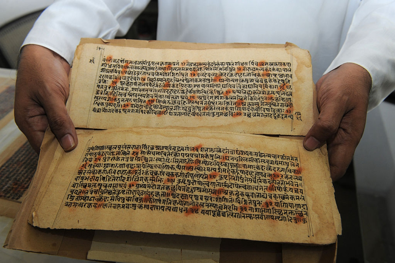 An Indian manuscript (SAM PANTHAKY/AFP/Getty Images)