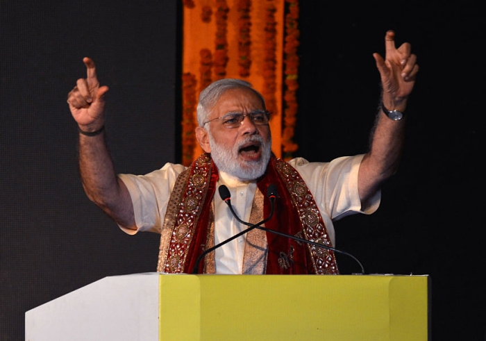 Maharashtra Assembly Polls: PM Modi Accuses Congress, NCP Of Speaking Against 'National Interest' On Article 370