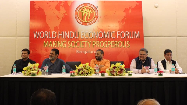 World Hindu Economic Forum Aims To Create An Economically Strong Bharat: Swami Vigyananand