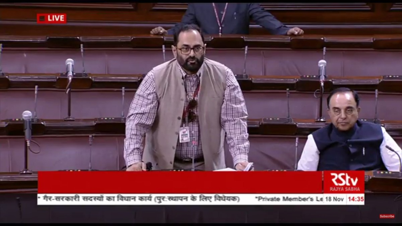 Rajya Sabha MP Introduces Bill To Declare Pakistan A State Sponsor Of Terrorism
