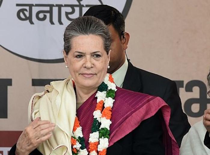 Congress Interim President Sonia Gandhi Visits Tihar Jail To Meet Karnataka Congress Leader D K Shivakumar