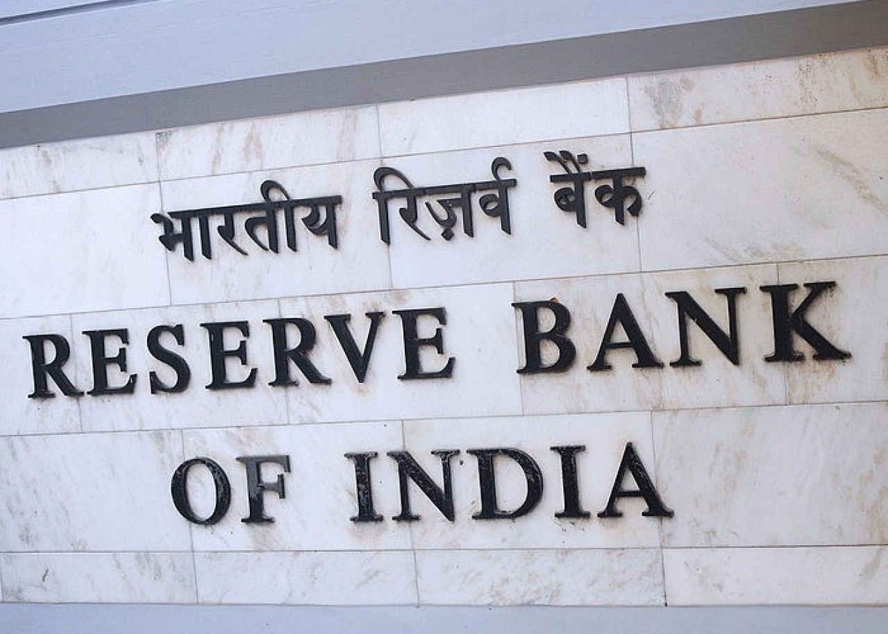 The Reserve Bank of India.  (PUNIT PARANJPE/AFP/Getty Images)