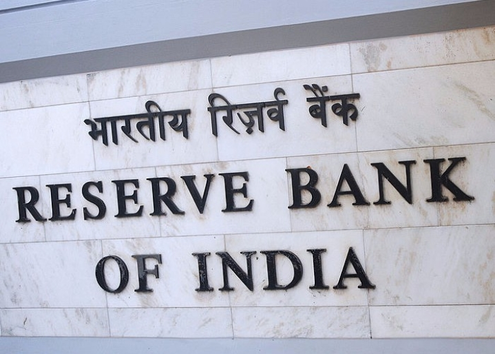 Banks' Biggest NPA Is 4 Per Cent CRR: RBI Can Kill Three Birds With One Stone By Cutting It