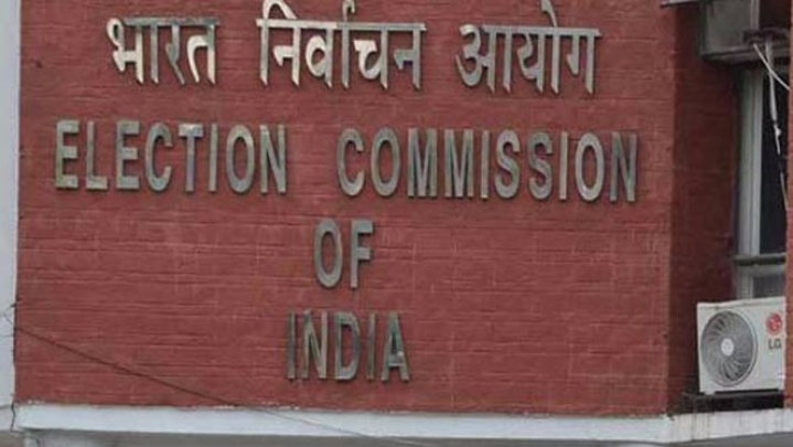 Strict Rules On Release Of Manifestos: No Activity 48 Hours Before Polling, Orders Election Commission
