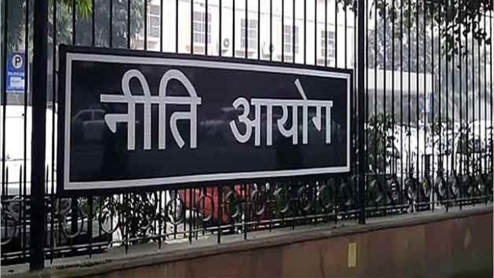 Morning Brief: NITI Aayog Formula To Save Jobs; Aadhaar-Property Linkage Not A Must, Says Centre; More Powers To IIMs