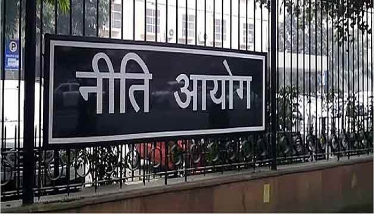 The NITI Aayog office in New Delhi.