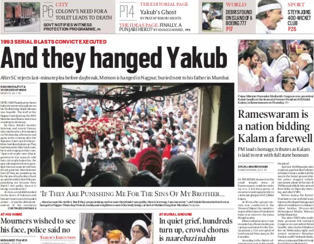 (Screengrab from the cover page of Indian Express, 31 July 2015)