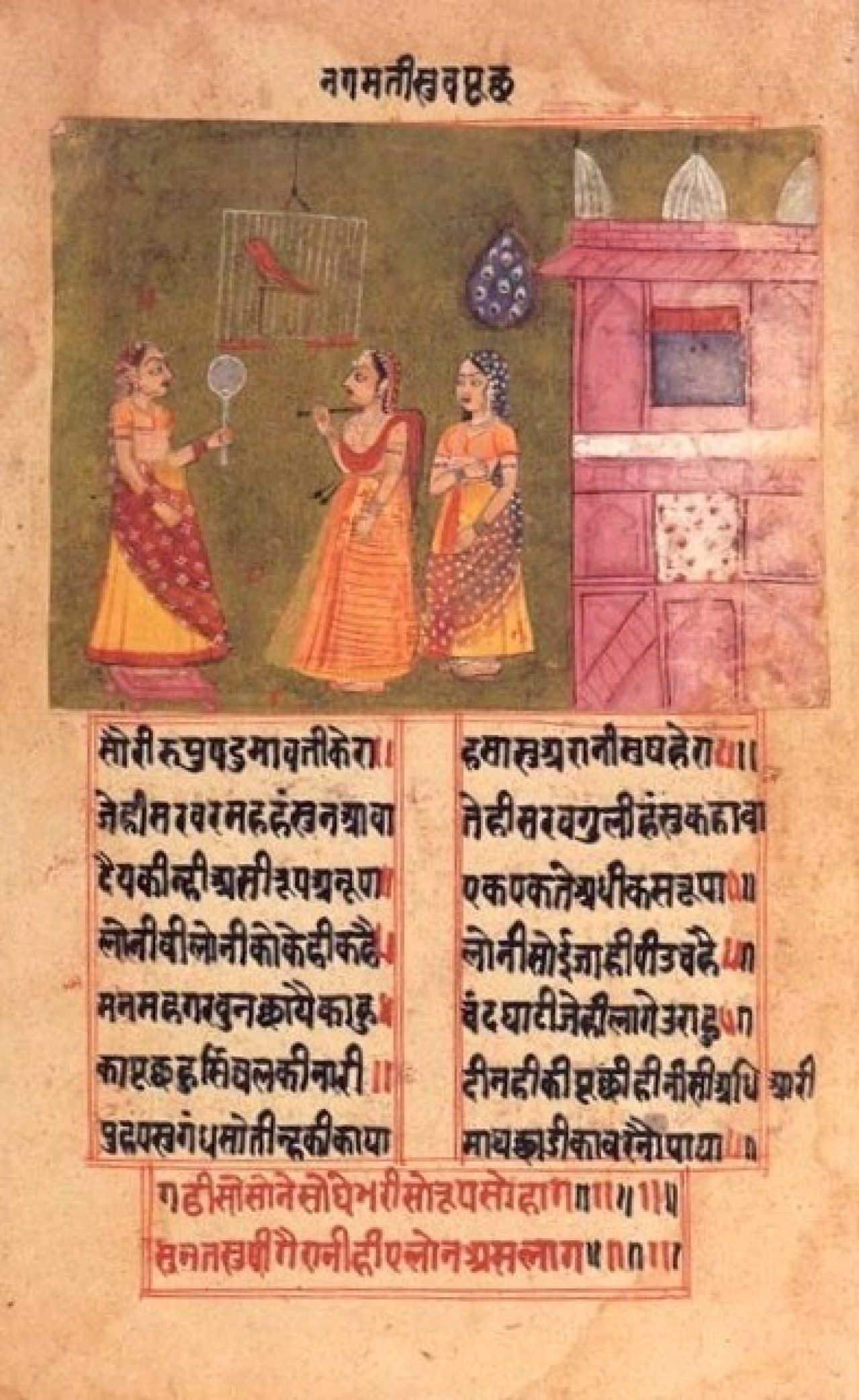 Queen Nagamati talks to her parrot, an illustrated manuscript of Padmavat, by Malik Muhammad Jayasi. (Source: Wikimedia Commons)