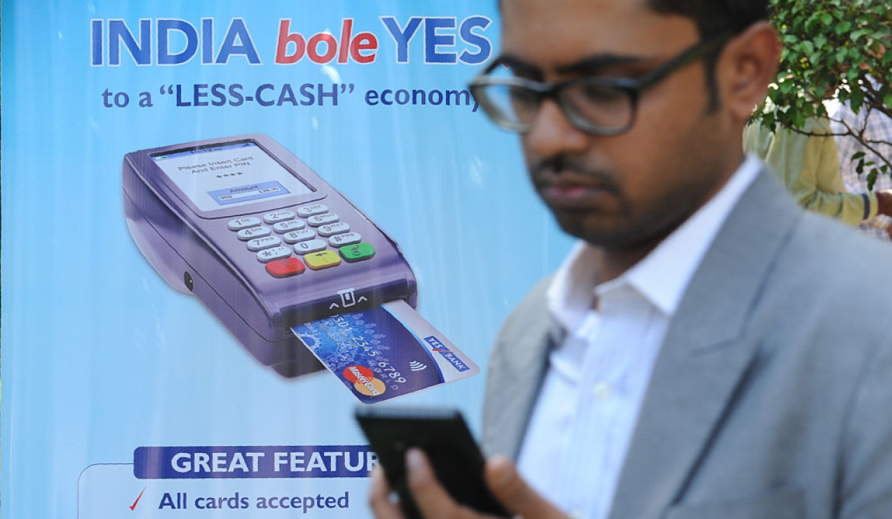 Cashless economy? (INDRANIL MUKHERJEE/AFP/Getty Images)