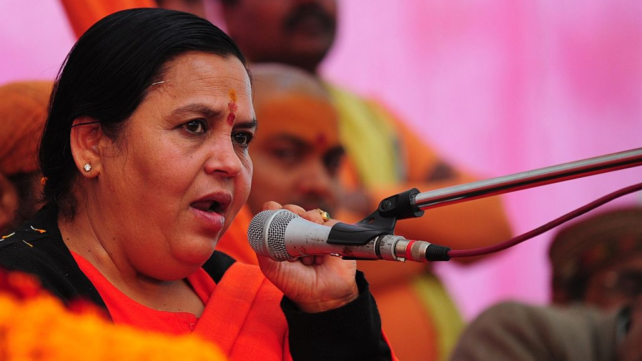 Proud Of Association With Ram Janmabhoomi Movement, Says Uma Bharti