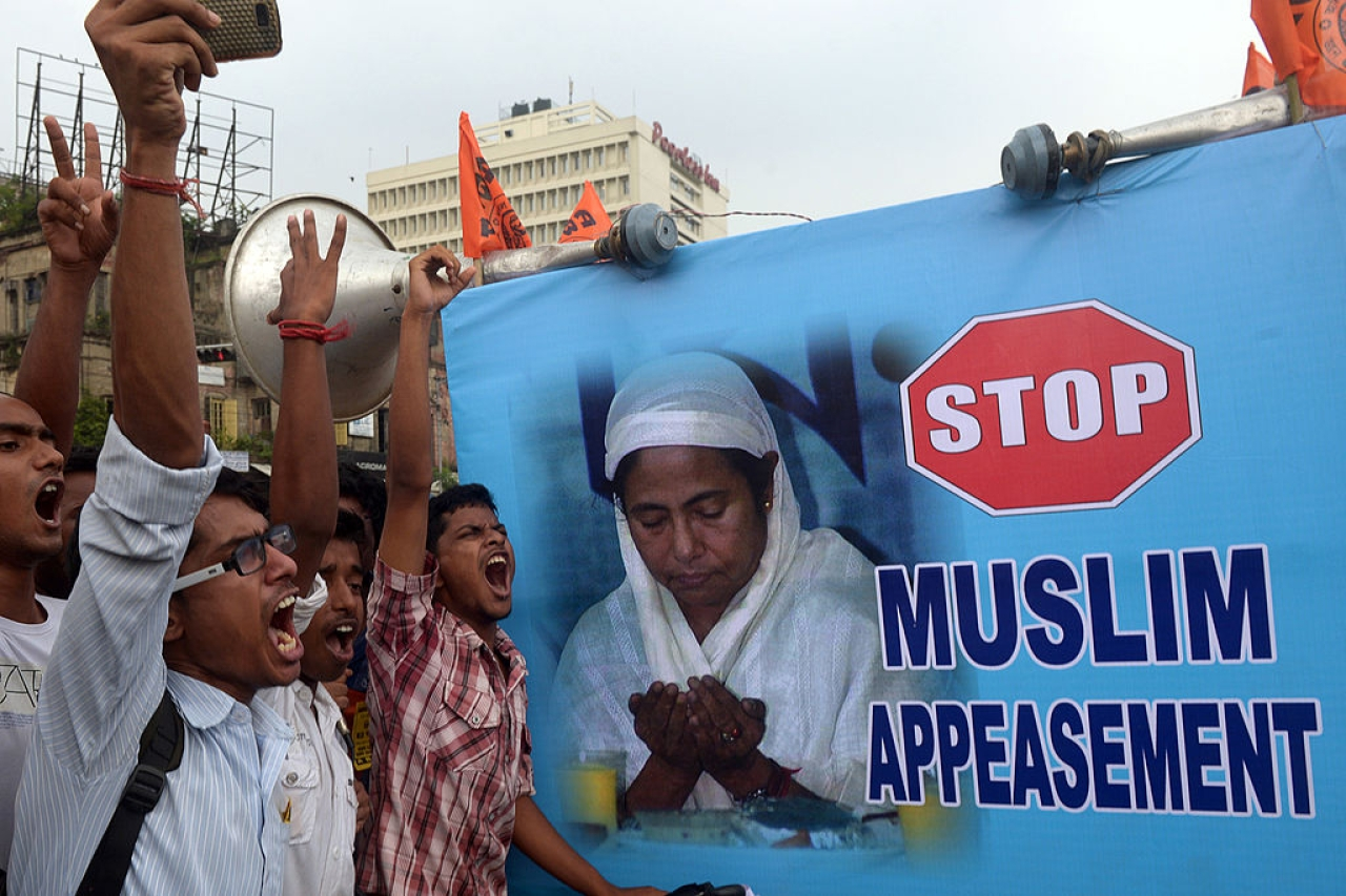 Protests against Mamata Banerjee's appeasement politics (DIBYANGSHU SARKAR/AFP/Getty Images)