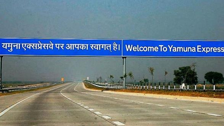 Unprecedented Rise In Road Accidents On Yamuna Expressway: 145 Deaths Till July 2019 Over 111 Recorded In 2018