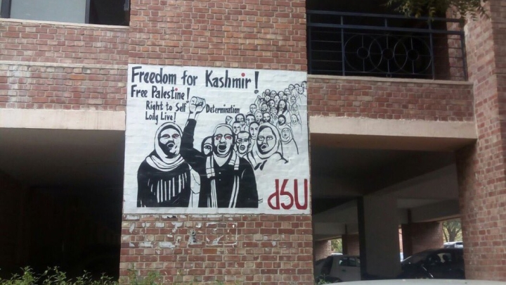 "Now, Poster Demanding ""Freedom For Kashmir"" Appears In JNU"