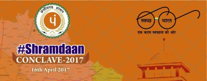 Shramdaan Conclave 2017: Initiative To Promote Swachh Bharat On 15-16 April In Raipur