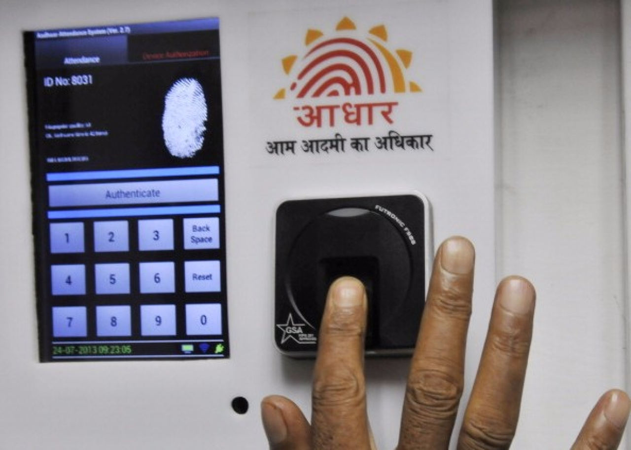 Aadhaar (Vipin Kumar/Hindustan Times via Getty Images)