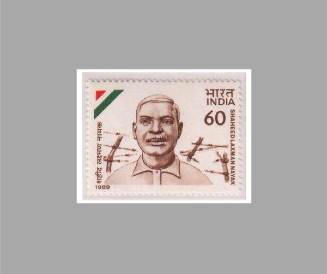 The stamp released by India Post on Shaheed Laxman Nayak in 1989