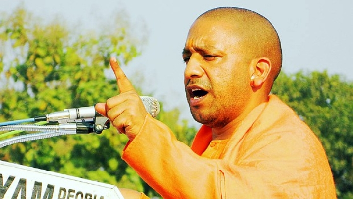 Lord Ram Or Babur? CM Yogi Adityanath Asks Congress Who Its Chosen One Is