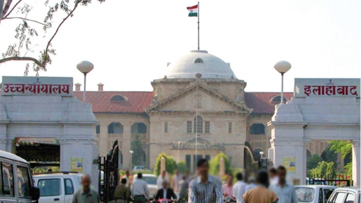 Allahabad HC Orders Officials To Stop, Pay Highest Respect To Lordships When Judges  Pass Through Court Gallery