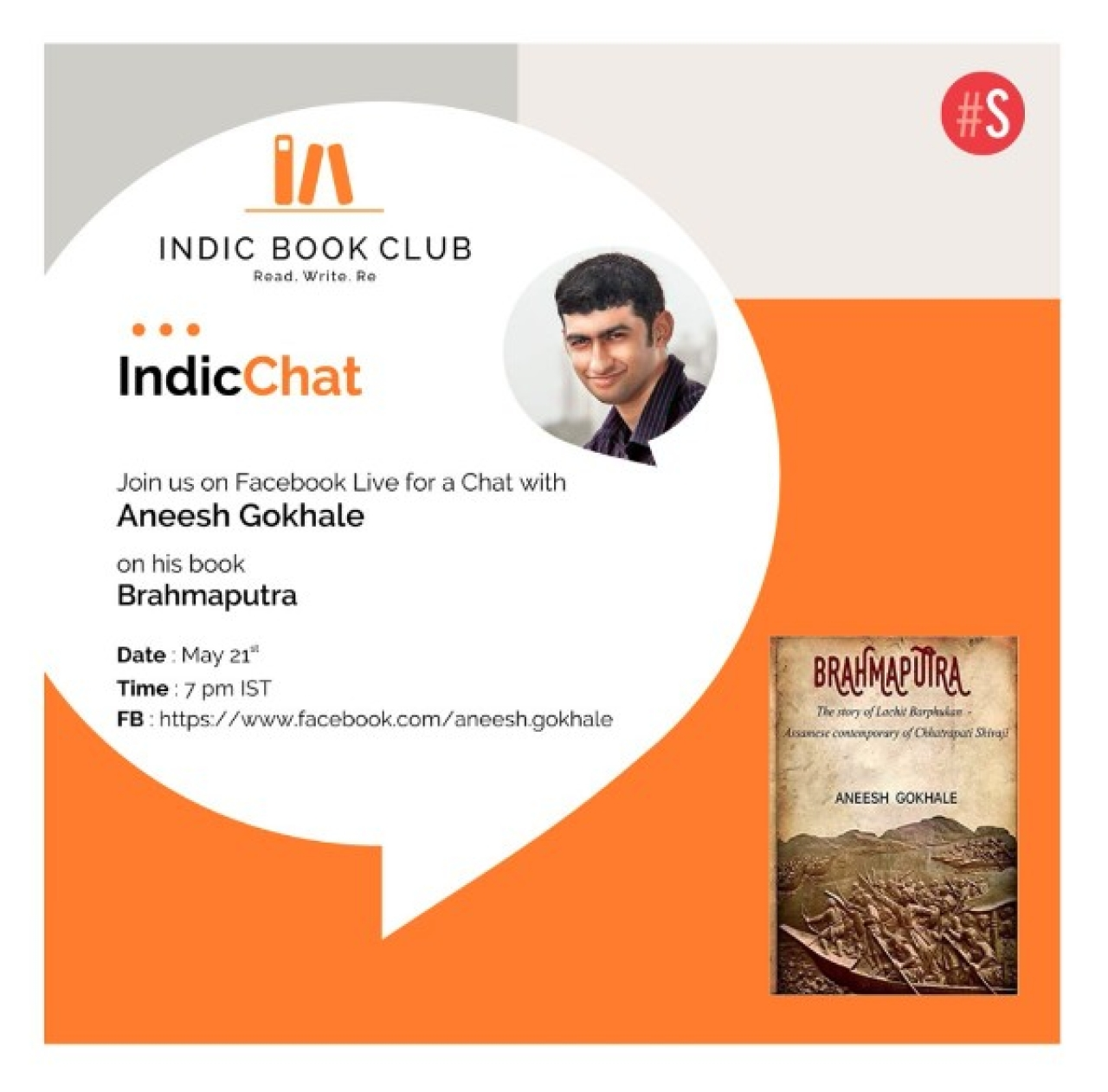 IndicChat with Aneesh Gokhale