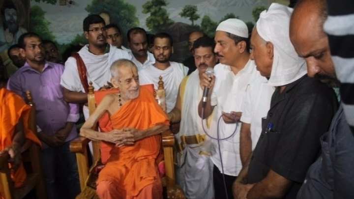 Iftar At The Pejawar Mutt: Is This A Sign Of Hinduism's Strength Or Weakness?