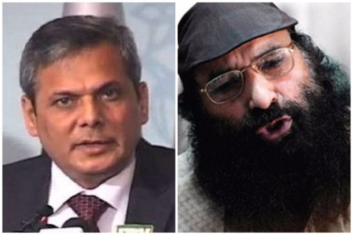 Amidst FATF Pressure, Pakistan Seals Offices Of 12 Anti-India Terror Outfits Part Of United Jihad Council