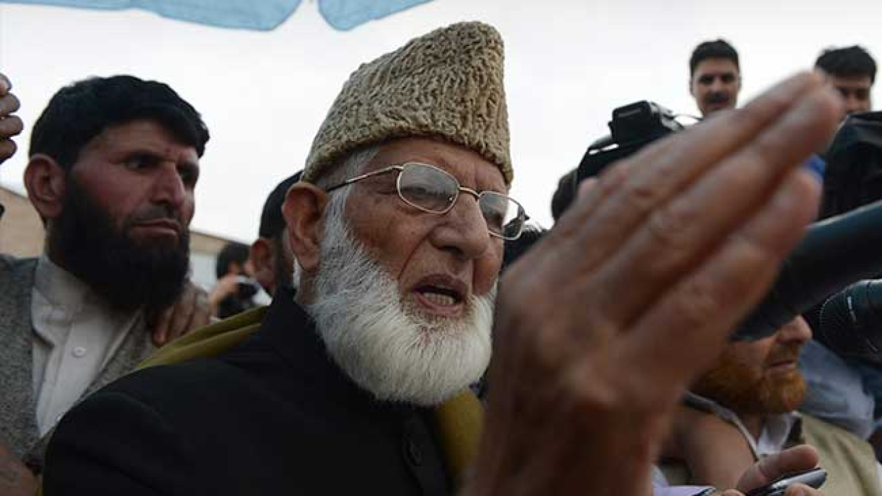 Close Associates Of Kashmiri Separatist Syed Ali Shah Geelani's Aide Convicted In Terror Funding Case