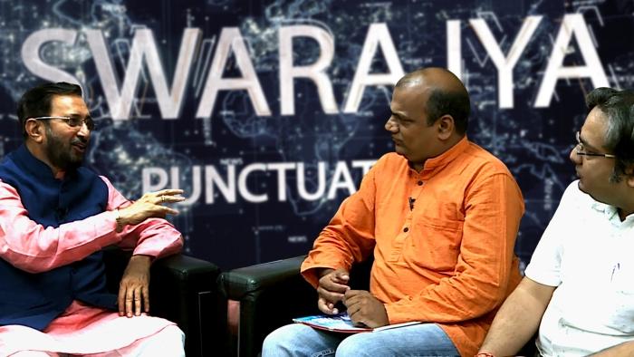 Swarajya Punctuations With Union HRD Minister Prakash Javadekar