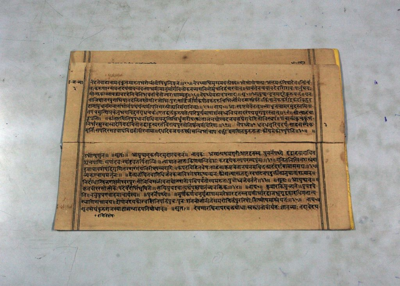 Ancient Sanskrit text. (GettyImages)