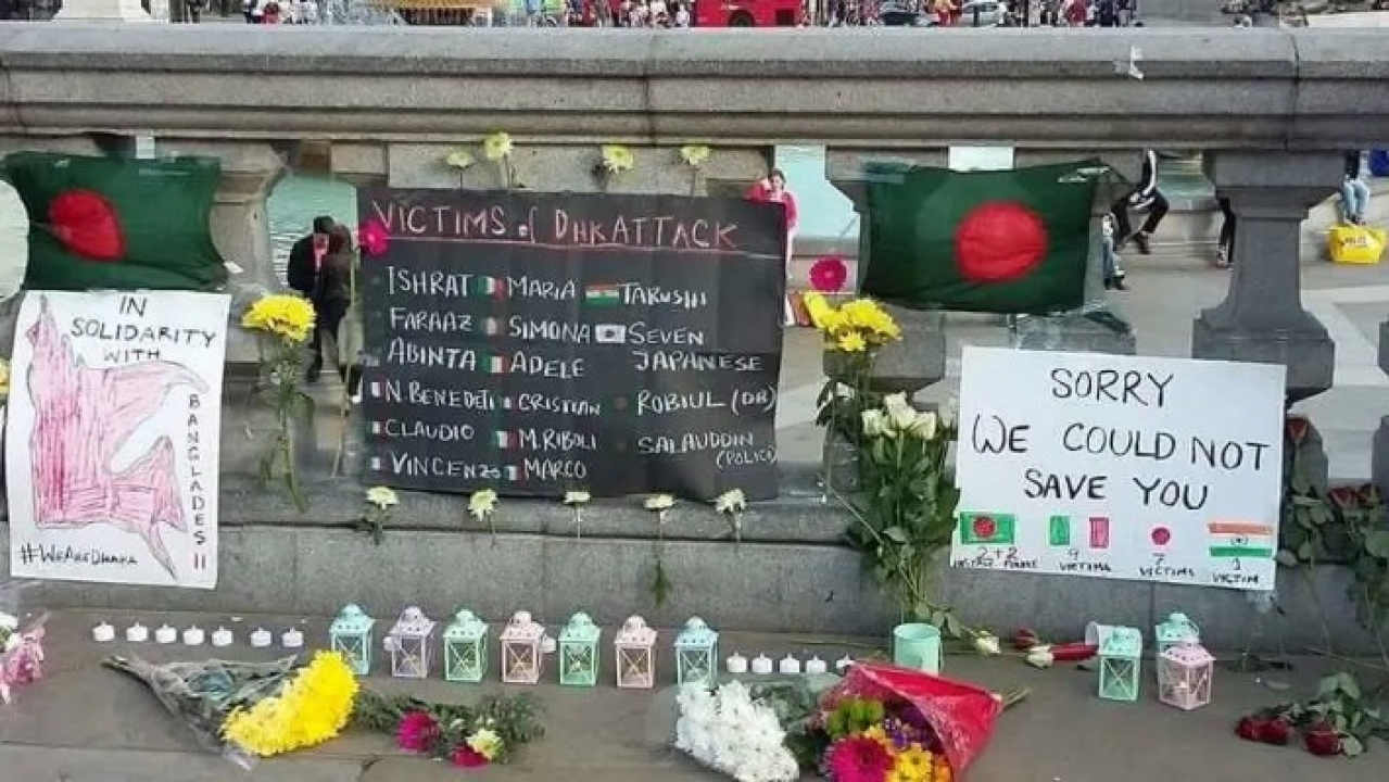 Dhaka Terror Attack: Bangladesh Court To Deliver Verdict On 27 November In 2016 Cafe Massacre That Killed 22 People