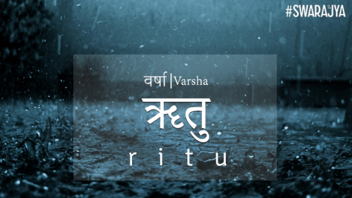 Monsoon Musings: Swirl To The Rhythm Of The Raindrops