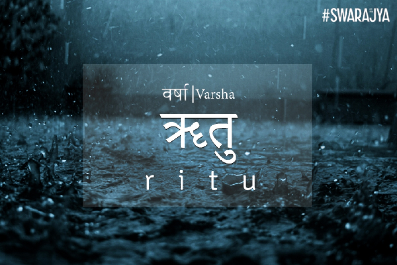 Swarajya's new series called 'Ritu'