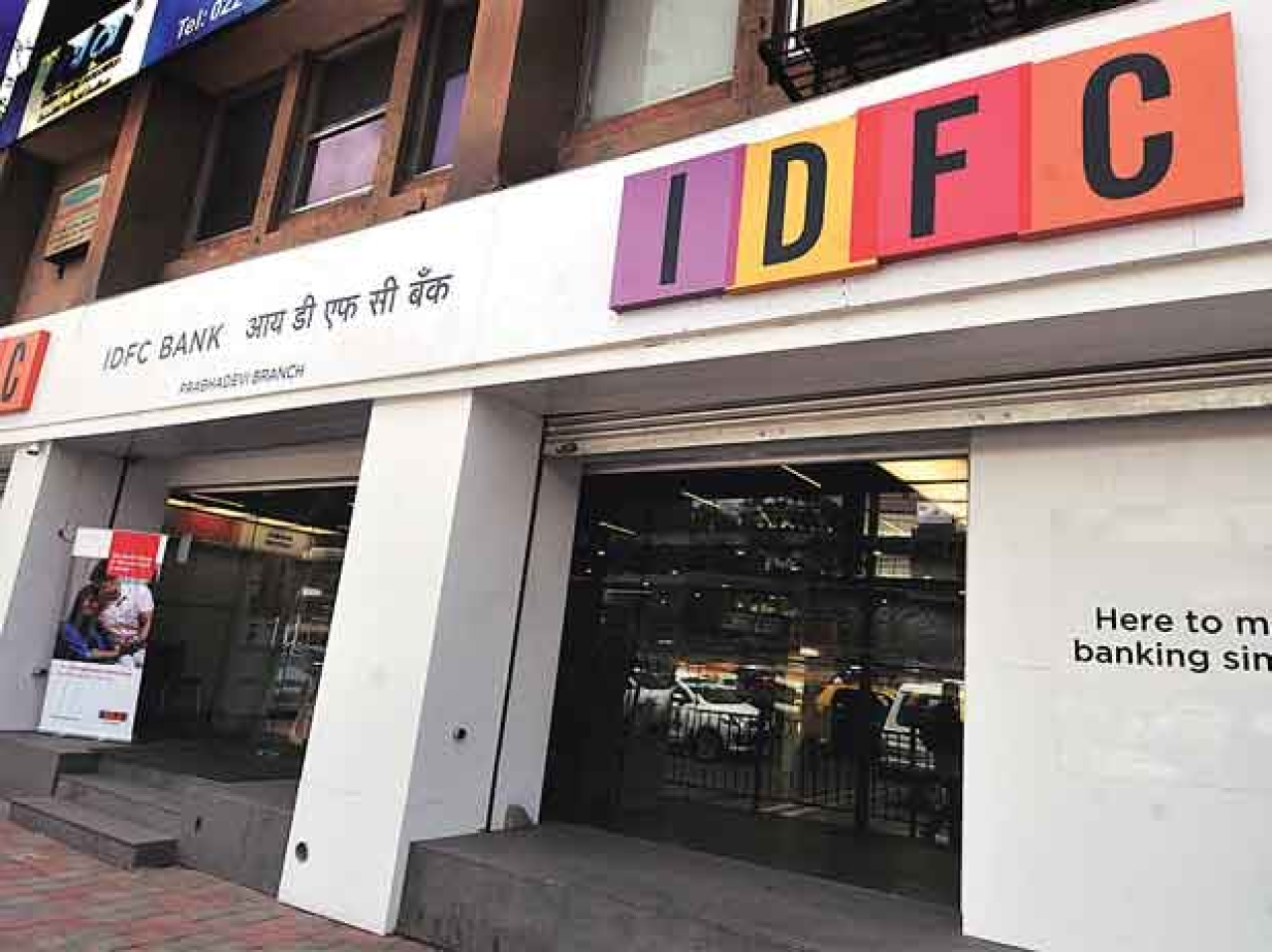 A branch of IDFC bank.