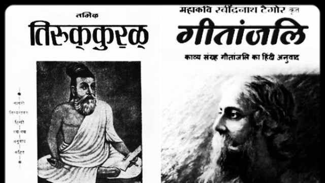 The Death Of Hindi - Part 4: A Desperate Need For Intervention