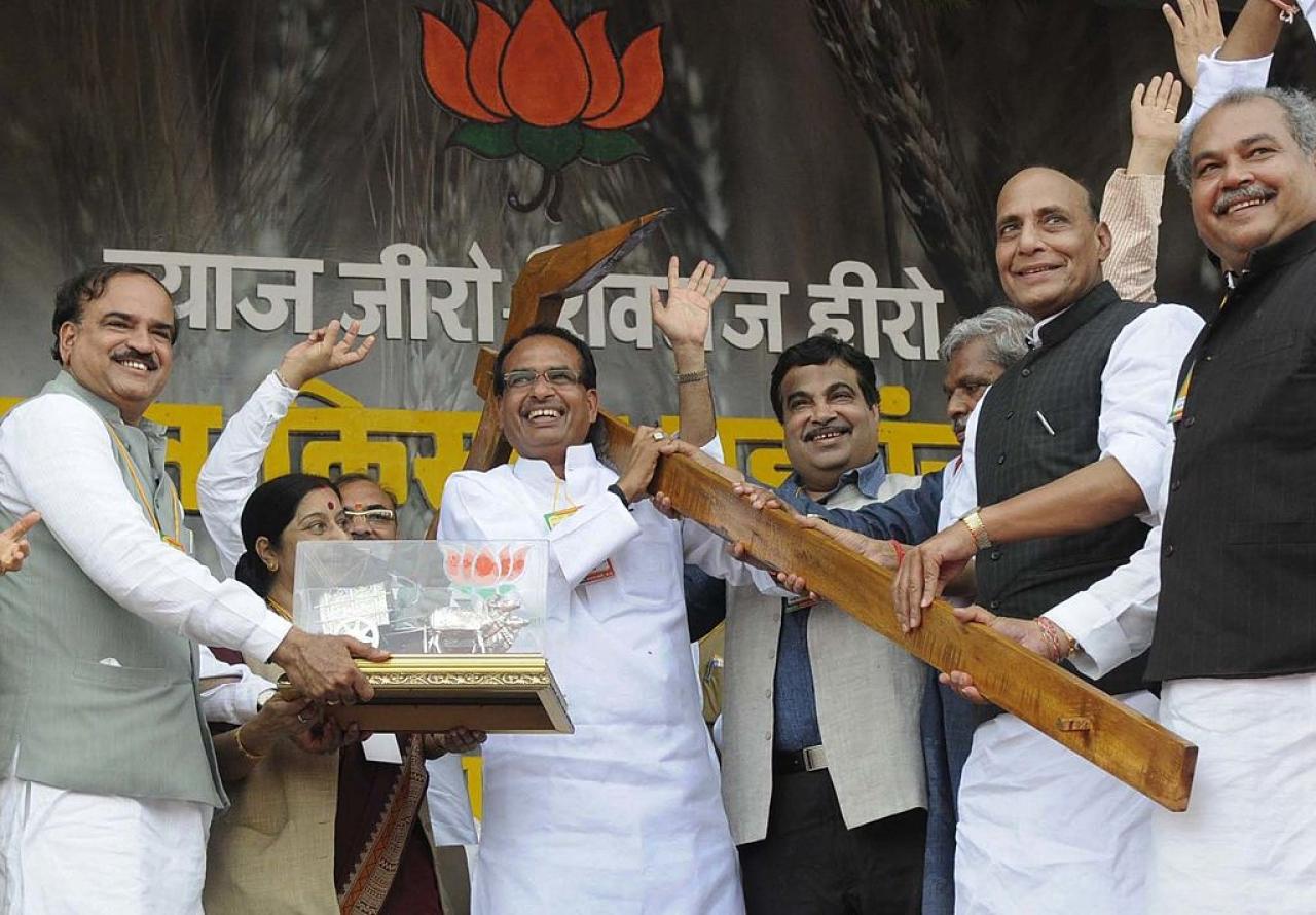 Launch of Bhavantar Bhugtan Yojana