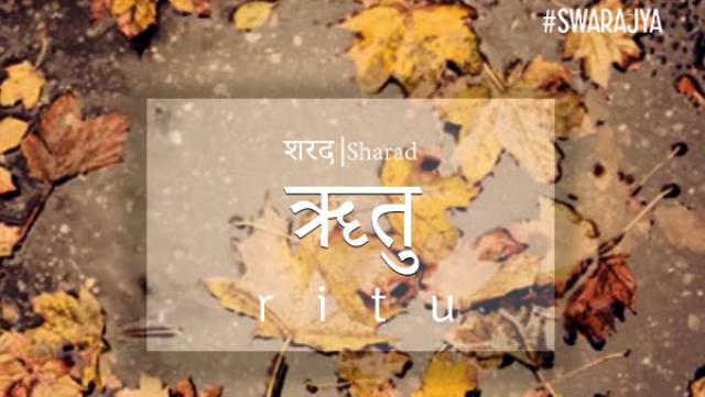 Three Tracks For You In Bhairav, Because This Is The Season For It