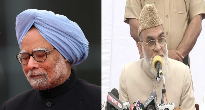 Manmohan Singh's Pledge To Shahi Imam On Not Declaring Jama Masjid As Protected Monument Under HC's Scanner