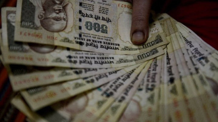 PMGKY Disclosures: 21,000 People Declare Rs 4,900 Crore Black Money