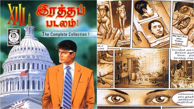 How The World Of Tamil Comics Is Going Through A Quiet Revolution